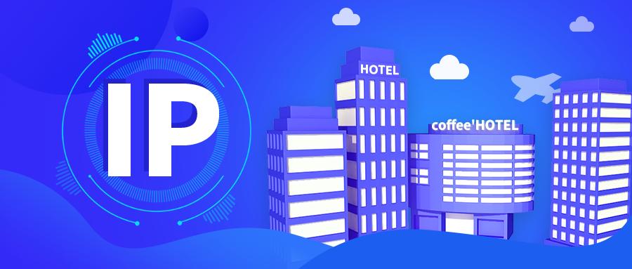 新选择新理念,尚美生活集团推出IP联名酒店
