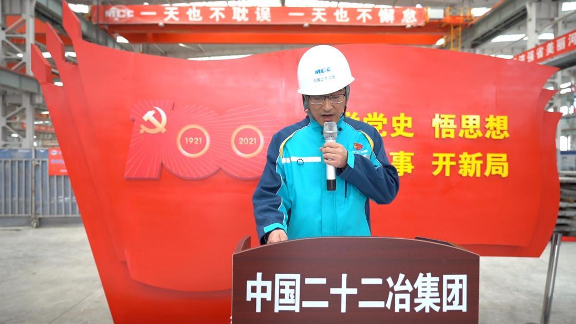 """中国二十二冶举办""""践行长征精神,建设人民满意工程""""企业开放日宣传活动"""