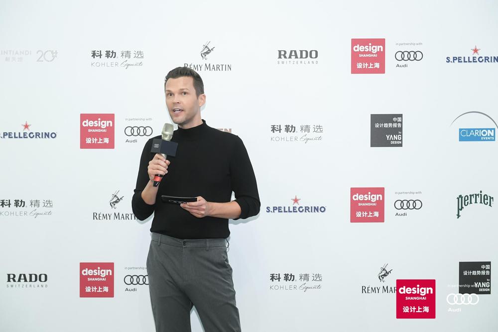 """""""设计上海""""独家冠名合作伙伴奥迪品牌战略总监Christian Balzer博士致辞.JPG"""