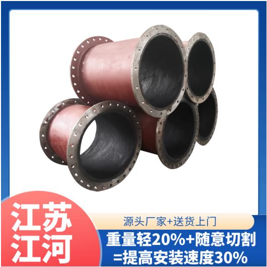 耐磨陶瓷弯头厂家-深得国内外客户喜爱的产品原来在这采购[江河]