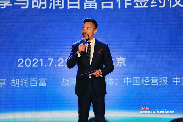 胡润百富CEO兼集团出版人吕能幸对与天九共享的合作表示高度看好.jpg