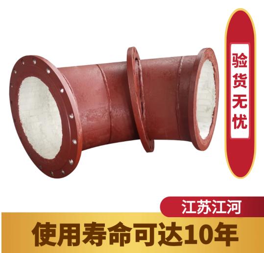 陶瓷耐磨管道厂家-可提供现场测绘服务[江河]
