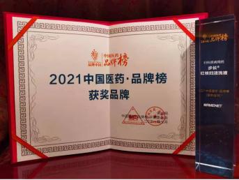 1_步长制药新闻通稿20210724969.jpg