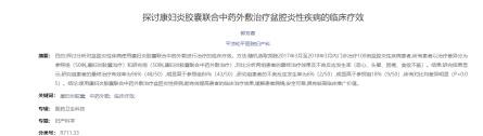 1_步长制药新闻通稿202107241110.jpg