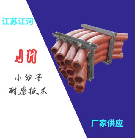 耐磨管件厂家-随意切割安装方便[江河]