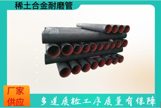 耐磨管道价格-43年品牌厂家供应[江河]