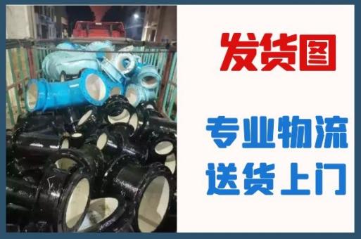 陶瓷复合钢管哪家好-专业厂家提供耐磨方案[江河]