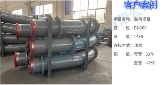 耐磨陶瓷管道厂家-提升管道5倍耐磨性[江河]