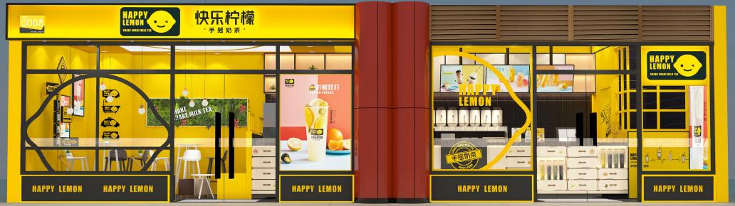 8月加盟快乐柠檬奶茶,9月10月生意更好