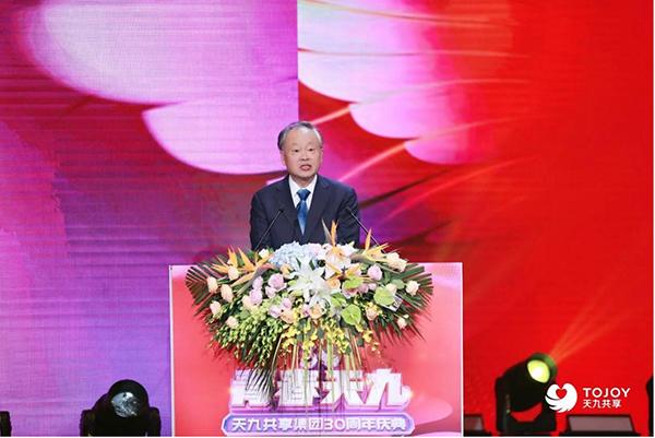 天九共享30周年庆典闪耀北京 创新成果精彩纷呈火爆吸睛